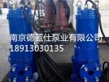 迪蓝仕牌MPE300-2H潜水双绞刀泵南京德蓝仕泵业有限公司