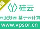 辽宁省高品质香港主机批售