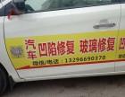武汉汽车玻璃贴膜精顺达汽车玻璃贴膜价格优惠