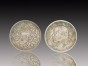 嘉兴古钱币评估哪里可以鉴定古钱币的真假