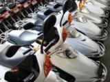 鞏義大型摩托分銷全新二手五羊本田豪爵電噴可分期