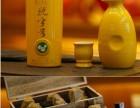 贵州茅台镇白酒都有哪些系列 有多少年历史