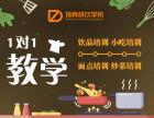 火锅培训 杭州顶真烹饪传授全套火锅技术 包教会