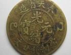 上海古钱币成交的价格详情