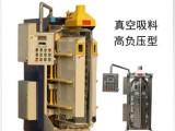 阀口型抽真空粉体定量包装机(气相硅 纳米级专用机型)