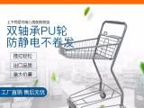 广州雅量超市专用购物车手推车可配购物篮使用 超市购物车批发