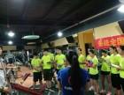 南通健身教练培训九州健身学院