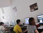 速能设计培训学校平面广告设计速成班-百分百包就业