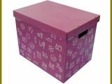 定制各种彩盒,纸箱,包装箱,塑料箱,