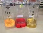 优质白酒透明盒包装高档透明酒盒定做厂家供应
