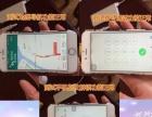 合肥苹果三星魅族小米手机外屏更换触摸屏、显示屏
