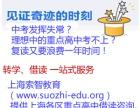 上海高中借读 上海重点高中借读条件