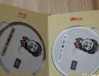 光盘刻录包装最低价格优质服务