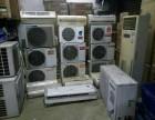 东莞厚街专业安装维修保养家用商用空调天花机多联机