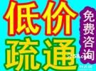 长沙县星沙管道疏通 专车抽粪 高压清洗 失物打捞