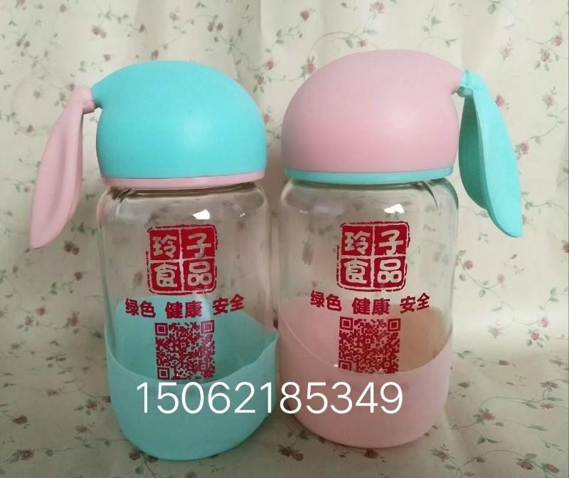 兔子杯 礼品杯 广告杯促销礼品杯 定制logo