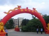 供应广州晚会庆典会场布置,舞台背景搭建