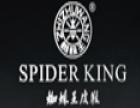 蜘蛛王女鞋 诚邀加盟