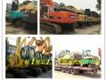 进口、国产二手挖掘机-二挖机品牌齐、价格好谈(包送)全国直销