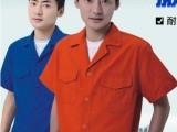 湖南長沙工作服 長沙廣告衫 長沙制服定做 長沙服裝定制