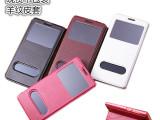 华为荣耀3C羊纹手机套双开窗智能皮套开窗皮套G740韩版高档皮套