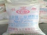 供应 三聚磷酸钠 含量98% 山东三聚磷酸钠 厂家直销 现货