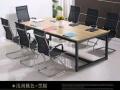 精致办公桌椅