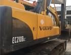 二手挖掘机沃尔沃210挖掘机