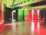附近成人舞蹈培訓班杭州蕭山D1舞蹈