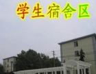 河南省交通高级技工学校(2017)招生介绍