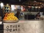 苏州ot另茶加盟 OTHER TEA 另茶加盟费多少钱