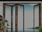 安正铝合金玻璃门窗