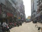 商业街 十万住宅群体 临街旺铺个人转让W