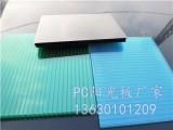 3mm阳光板 5mm阳光板 pc阳光板厂家可定做各种阳光板