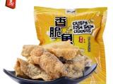 马来西亚八成咸蛋黄鱼皮来自香港润志