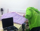格安瑞室内除醛专家除甲醛室内空气检测治理