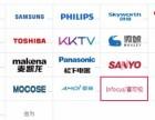 深圳海信电视机维修和海信电视机屏幕破屏换屏