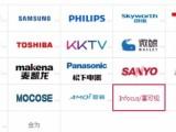 深圳三星电视机维修和三星电视机屏幕破屏换屏