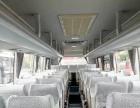 苏州金龙 海格客车 245ps 国四 39座 3.5万公里