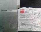 联想LenovoG50-30N29404G500G8C