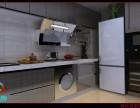 广州南沙区装修免费设计方案 量房 出720度VR全景图