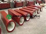 耐磨陶瓷除灰管道 灰渣輸送管道