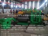 1600金属分条机价格 金属分条机批发 金属分条机厂
