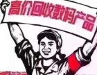 重庆二手手机回收重庆笔记本回收公司上门回收单反相机回收