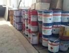 沈阳化工学院油漆回收涂料回收