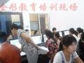 学办公软件找工作,南昌零基础电脑办公培训