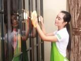 平安福家政提供家庭单位日常保洁开荒保洁