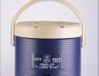 原装台湾牛88保温桶/咖啡桶/饮料桶/保温奶茶桶