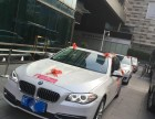 广东省婚庆租车公司,婚礼租车公司,较实惠豪车租车公司