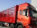 长途搬家,送货拉货,整车运输,回程车,3米到18米